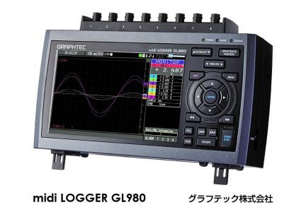 Универсальный автономный многоканальный регистратор данных Graphtec GL980