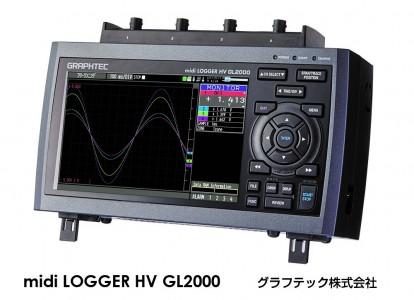 Универсальный автономный многоканальный регистратор данных Graphtec GL2000